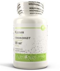 Калия глюконат 99мг, таблетки, 60 шт