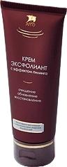 Купить Крем-эксфолиант с эффектом пилинга (код 0992), цена