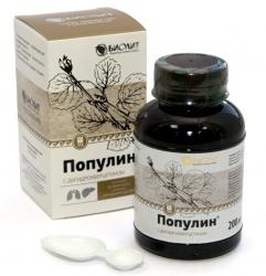 Популин с дигидрокверцитином (200мл)